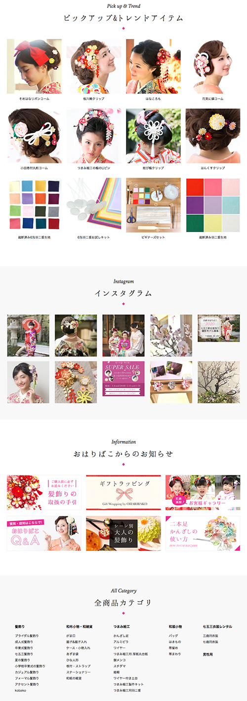 株式会社北井の実績画像[4045]