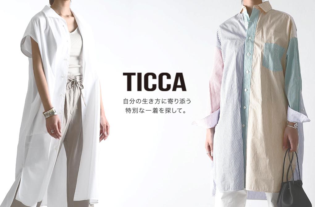 "douce Harmonie ""TICCA""ブランドページの制作実績メイン画像"
